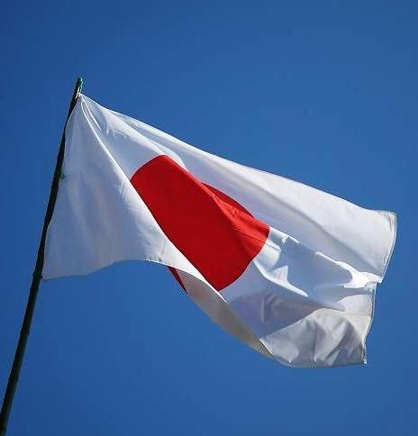 日本政府、公的年金をアメリカ国内のインフラ整備に投入し数十万の雇用創出へ 日米首脳会談で伝達 - 政経ch