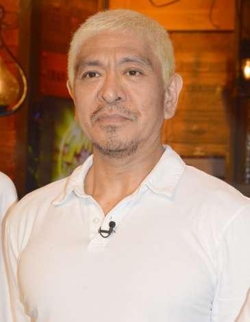 日刊大衆「ガキ使・スタッフリストラ」記事をお詫び 松本人志がツイッターで不快感 | ORICON NEWS