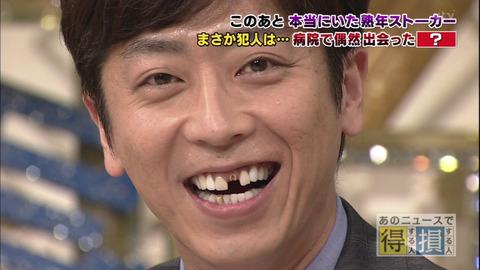 男性の歯並びについて