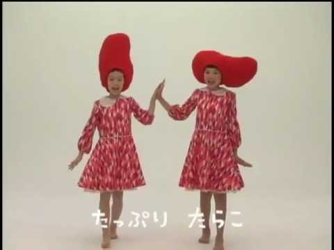 キグルミ KIGURUMI - たらこ・たらこ・たらこ Tarako Tarako Tarako - YouTube