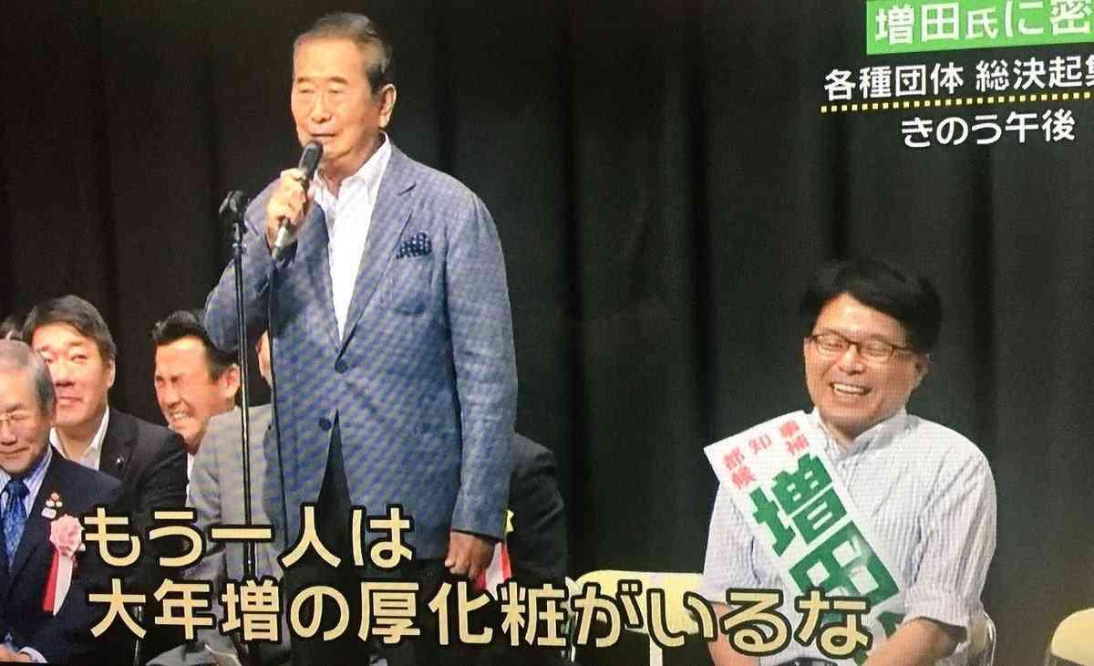 石原慎太郎氏、会見やめた 14日に宣言も一夜で撤回