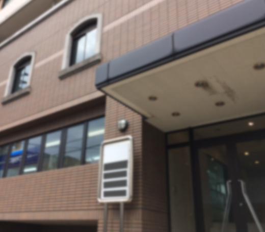 NHK徴収員が告白「私は『受信料サギ』に手を染めた」 (文春オンライン) - Yahoo!ニュース