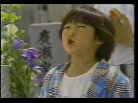 北海道限定CM 藤野聖山園 - YouTube