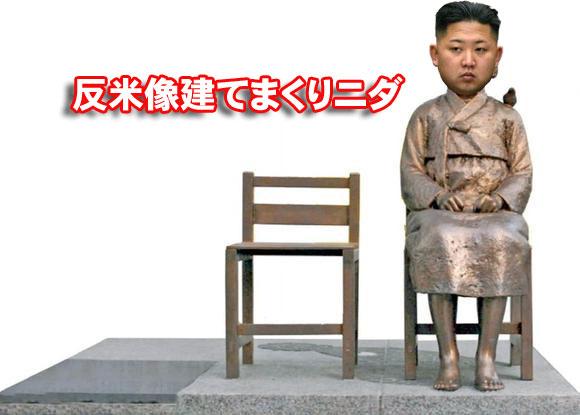 <日米首脳>北朝鮮を非難 トランプ大統領「日本を100%支持」
