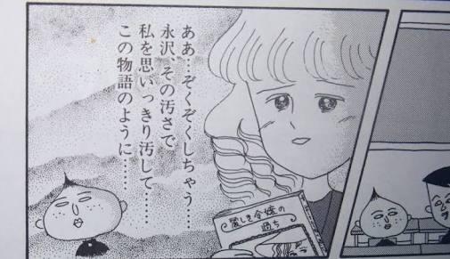 【ちびまる子ちゃん】前田さんの性格が悪すぎて炎上。まる子の母に給食袋作りを要求した上「可愛くない」と交換強要