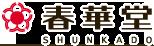 うなぎパイファクトリー 公式サイト - 浜松市で工場見学を楽しもう!