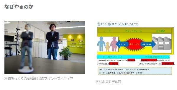 こんなデザインで大丈夫か!?とある会社の「WEBデザイナー募集」広告が切実すぎると話題