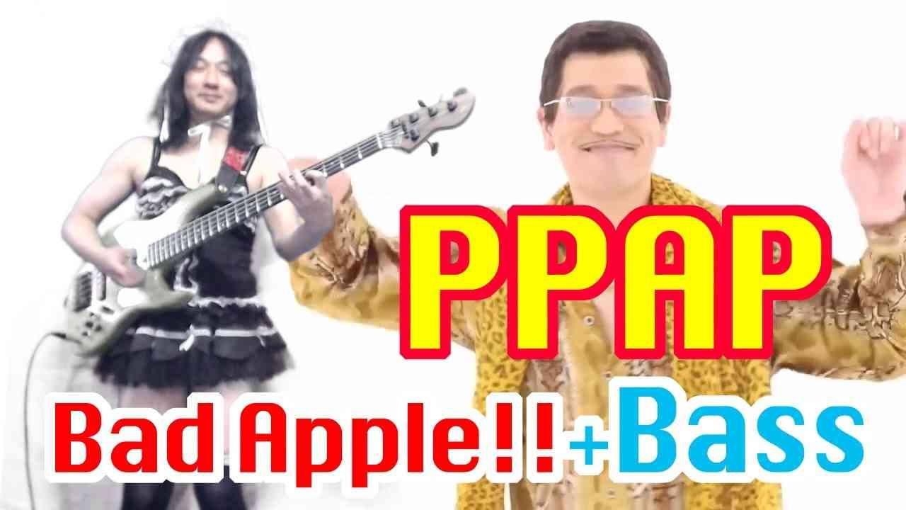 Bad-Pineapple!!-Apple-Pen! Bass Cover - YouTube