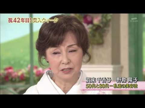徹子の部屋 野際陽子&賀来千香子 2月2日 170202 - YouTube