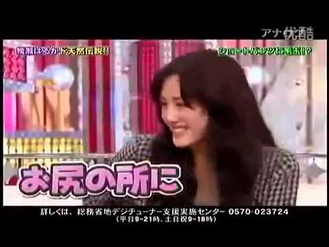 5LDK 堤真一・綾瀬はるか・岡田将生② (2011.05.26) - YouTube