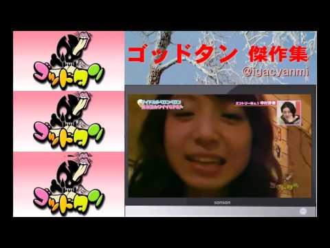 【美女飲み姿】中村静香×岸明日香×脊山麻理子 - YouTube