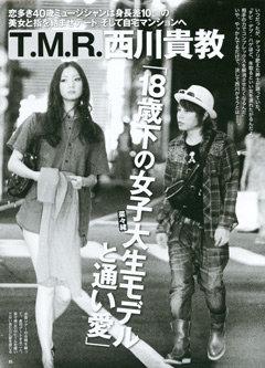 """菜々緒、実写映画「銀魂」""""来島また子""""の別カットを公開 「こんなに金髪になったのは初めて!」"""