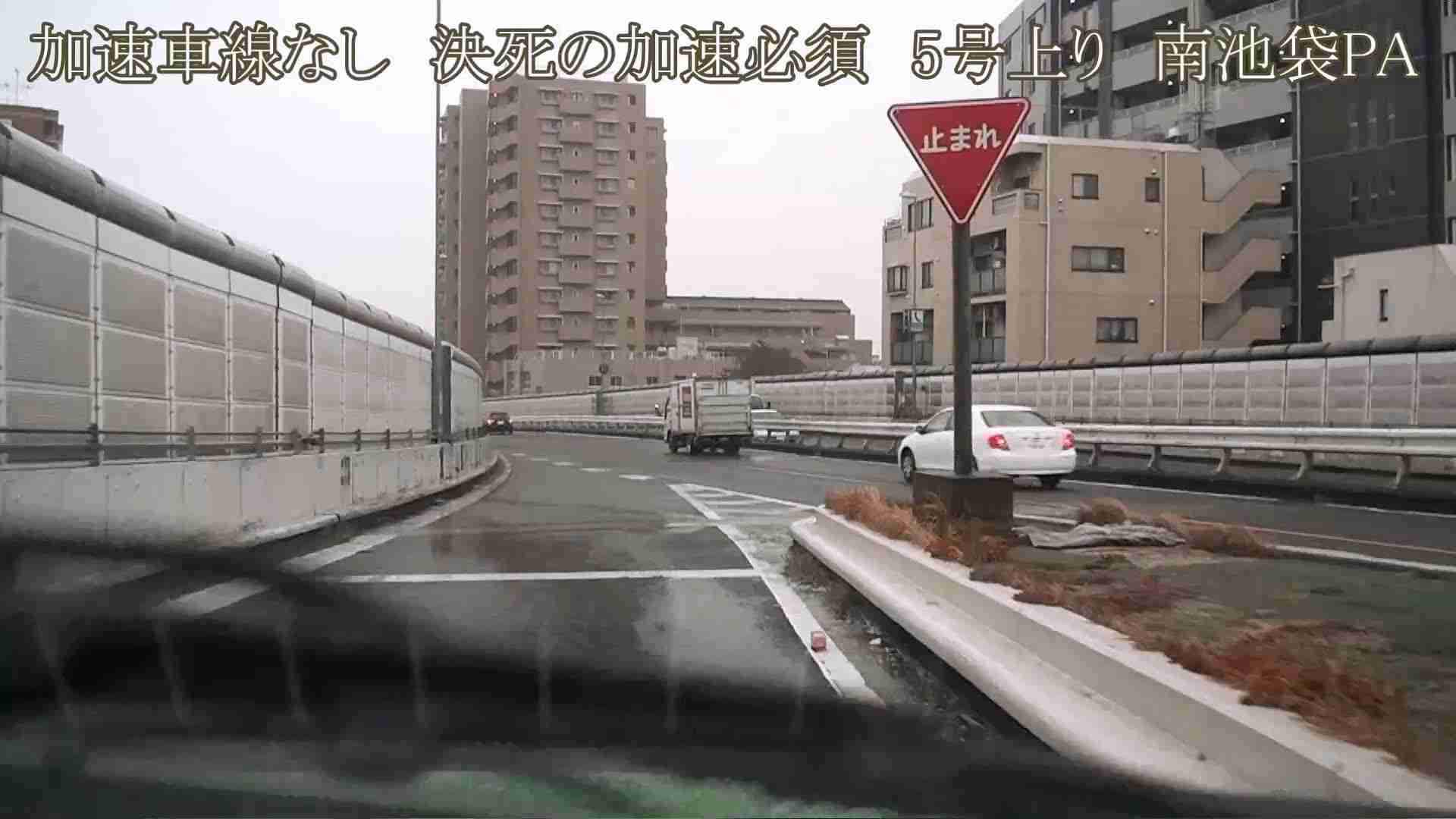 首都高の危険な構造 一覧  Dangerous Tokyo Highway - YouTube