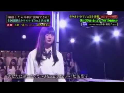 鈴木瑛美子 2 あなたに逢いたくて - YouTube