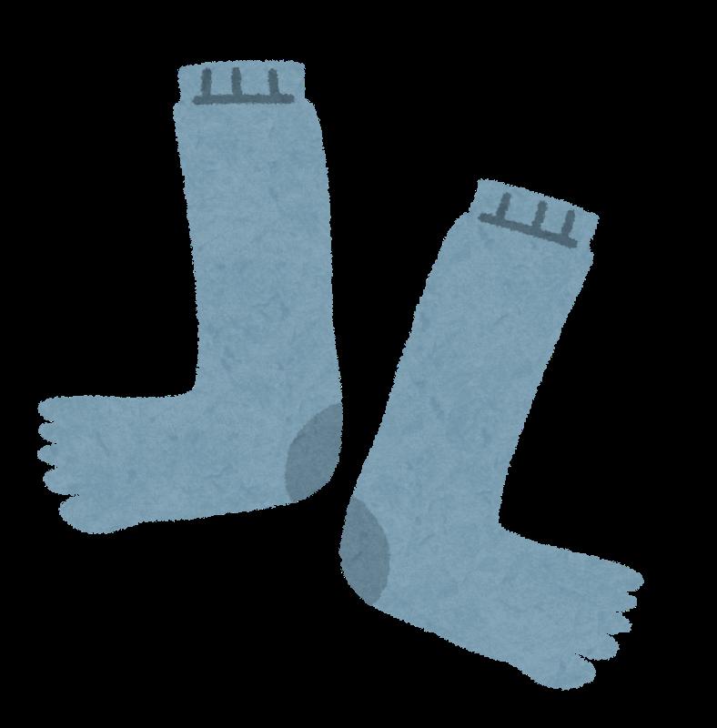 家族の足が臭い