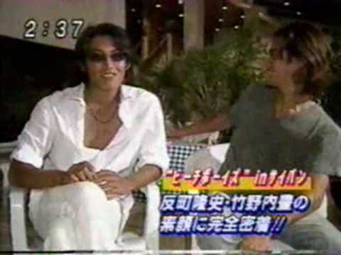Takenouchi Yutaka & Takashi Sorimachi  - Beach Boys [ビーチボーイズ] Interview - YouTube