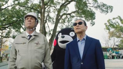【画像】タモリ、熊本城でくまモンにエールを送る!