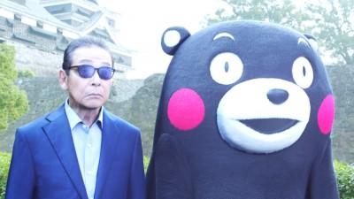 タモリ、熊本城でくまモンにエールを送る! | ニュースウォーカー