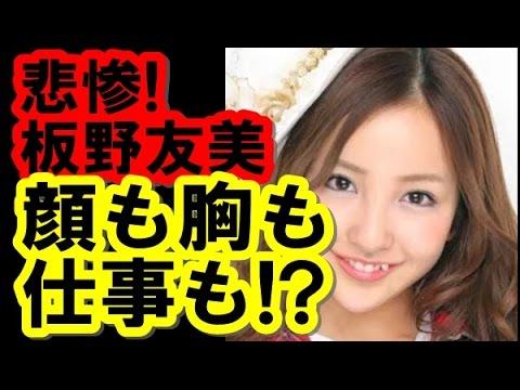 板野友美が9thシングル発売、神奈川・大阪ミニライブ&ハイタッチ会開催