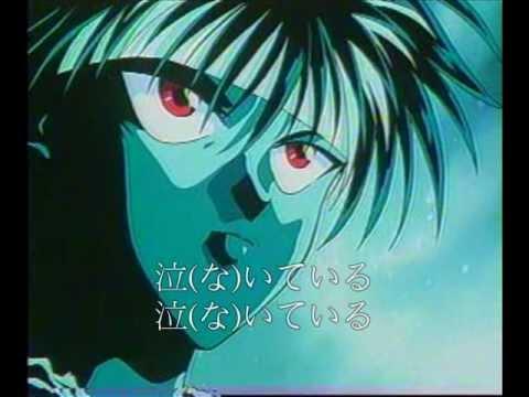 「幽★遊★白書」YUYUHAKUSHO ED3 アンバランスなKissをして(高橋ひろ) - YouTube