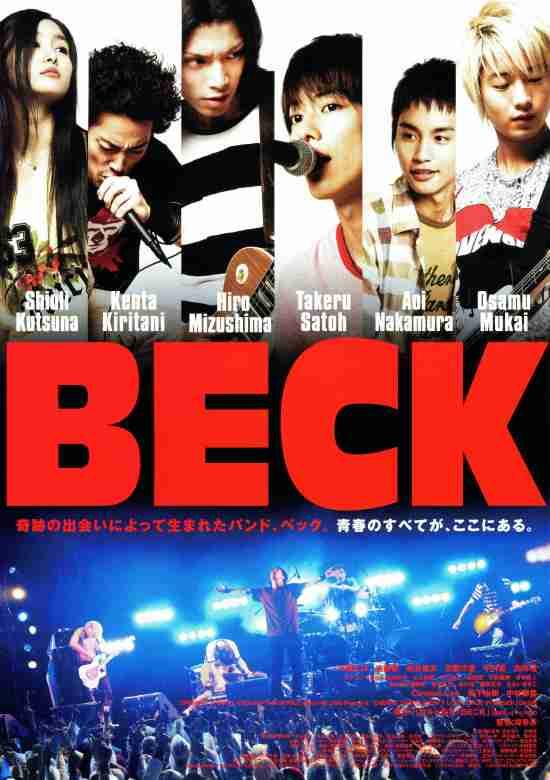 BECK - 作品 - Yahoo!映画