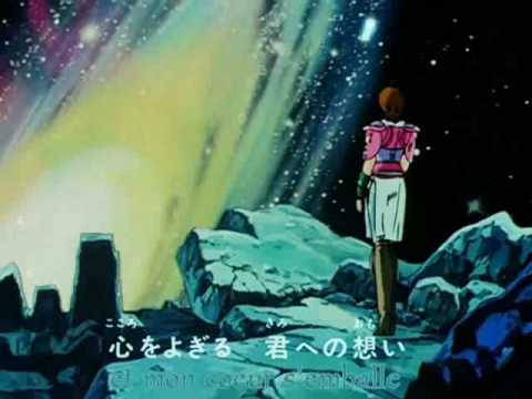 hokuto no ken2 jap ending - YouTube