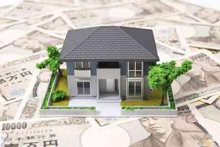 持ち家は下流老人への近道!不動産=資産という幻想を手放せ
