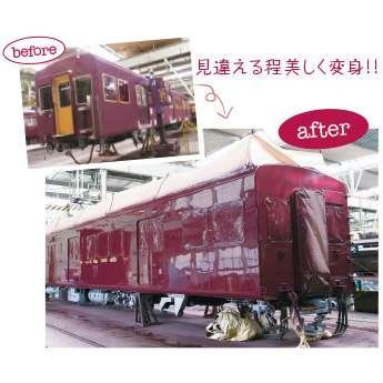 特集1 教えます!阪急電車の楽しみ方|阪急電車の楽しみ方①|TOKK トック|阪急アドエージェンシー