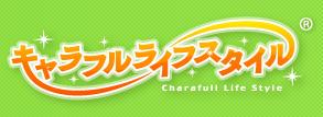 商品情報 キャラフルライフスタイル バンダイのキャラクター雑貨総合ポータルサイト
