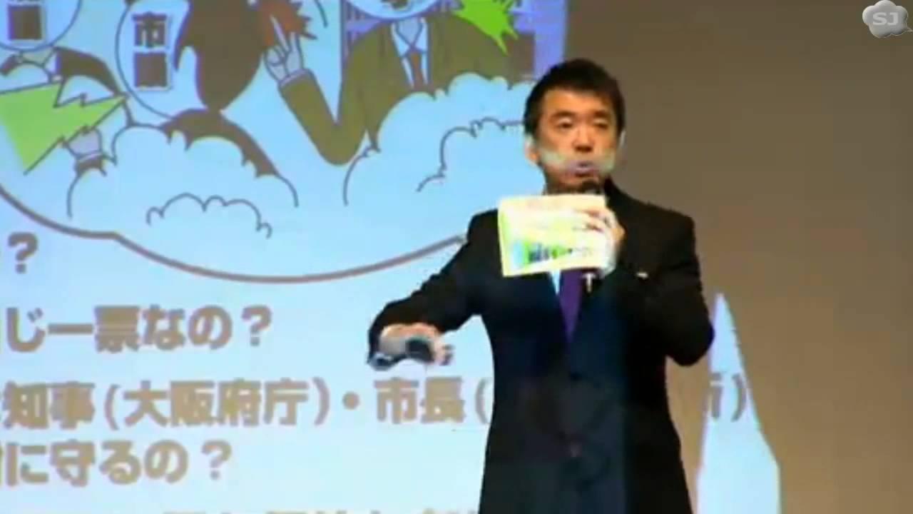 橋下市長「あ、お母さん、赤ちゃん泣いても大丈夫ですよ」 - YouTube
