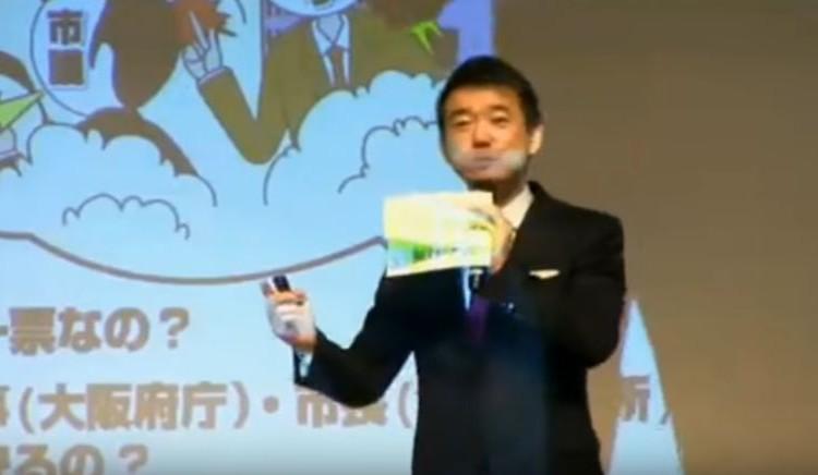 橋下元市長「お母さん、赤ちゃん泣いても大丈夫ですよ」講演中に泣き出した赤ちゃんに素敵な対応   FUNDO[ファンドゥ]