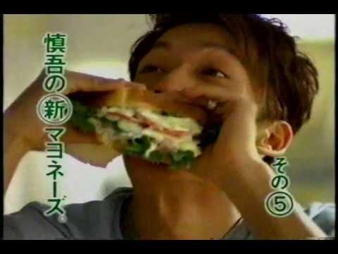 味の素 マヨネーズ CM【香取慎吾】1996 - YouTube