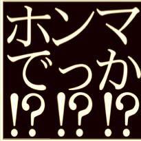 知らないと失明も…本当に怖いカラコンの「ホンマでっか」な6情報【閲覧注意】 - NAVER まとめ