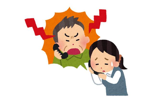 行き過ぎたクレームは罪になる!?クレーマートラブルについて弁護士に聞いてみた!|日本タレント名鑑