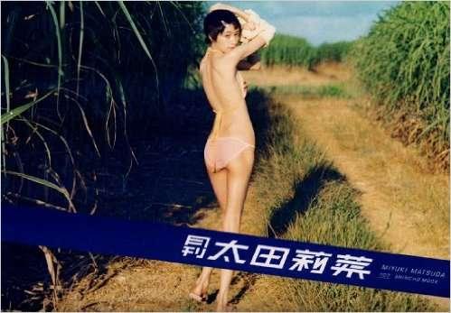 松田龍平の嫁・太田莉菜の育児放棄、不貞逃亡に「川谷絵音、矢口真里を超えるゲス」の声
