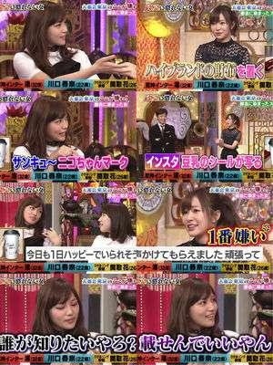 【これはやばい】川口春奈、病み具合と二面性に心配の声多数!!!!   ゴシップ最速ニュース