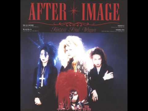 AFTER IMAGE - 黒い結晶 (Kuroi Kesshou) - YouTube