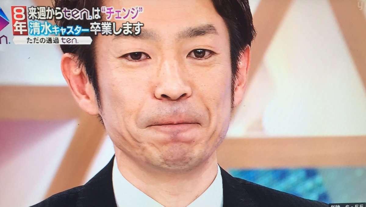 清水健氏 堺市長選出馬を完全否定「全くない」繰り返す 出馬報道は「迷惑」