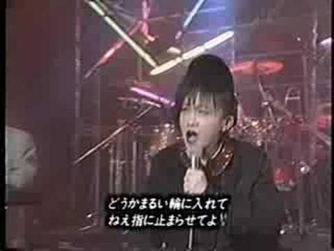 戸川純 Fool Girl - YouTube