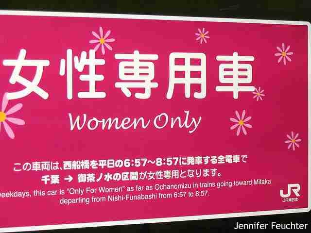 「女性は正会員になれない」ゴルフクラブ、IOCが問題視…「女性差別」なのか?