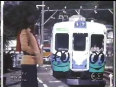 櫛引彩香「サニーデイ」(2001年) - YouTube
