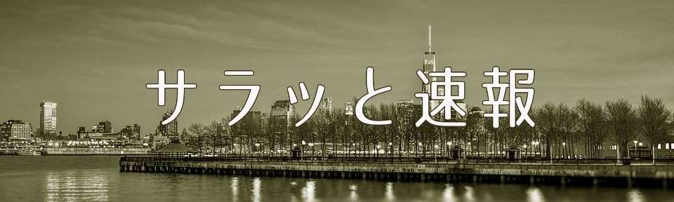 森喜朗の利権が凄い…五輪のドンとして都議会のドン内田茂とタッグ