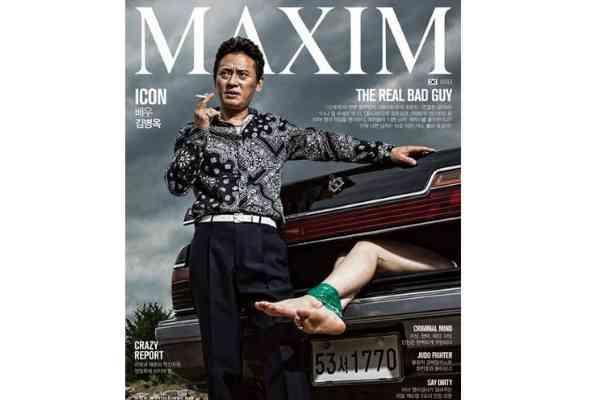 トランクから足首を縛られた女性の脚… 性暴力を示唆する雑誌の表紙に批判殺到 - ウートピ