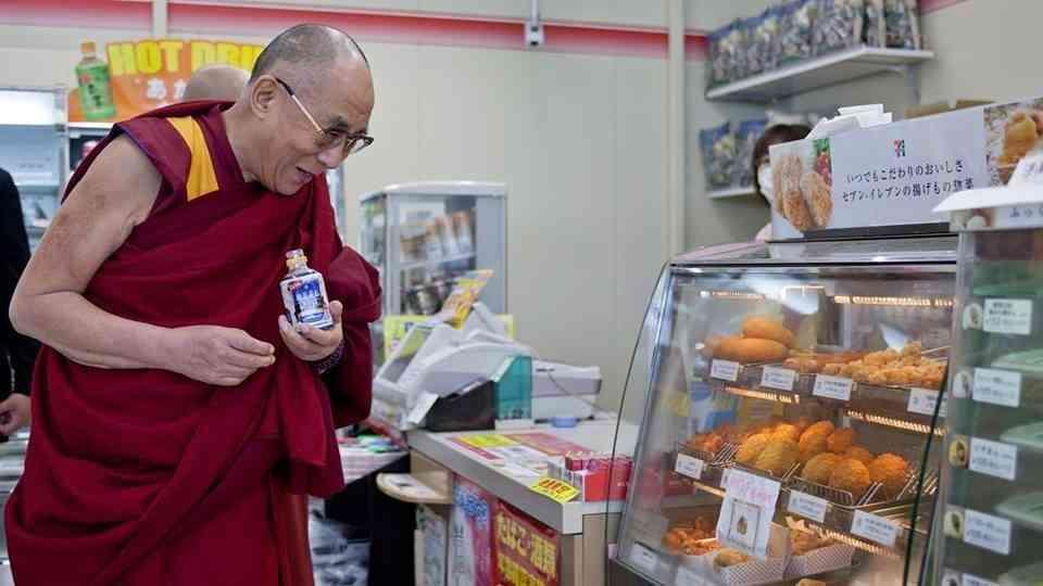 仏教徒の人~