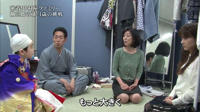 前田愛が初めて語る夫・中村勘九郎さんの素顔「服は脱ぎっぱなしで…」
