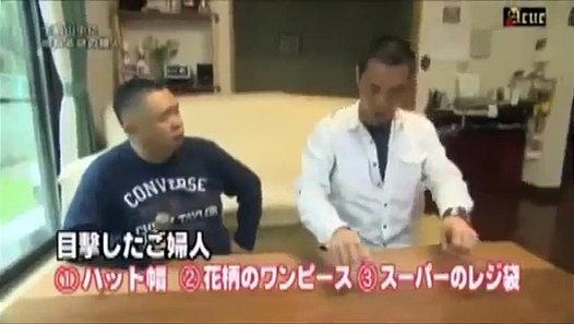 探偵!ナイトスクープ 『生駒山中に謎の婦人!?』(探偵:松村 邦洋) - Dailymotion Video