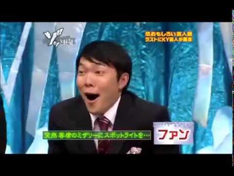 ゾッとする話 ファン - YouTube