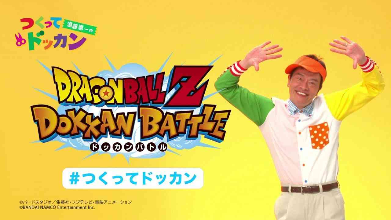 スマホアプリ「ドラゴンボールZ ドッカンバトル」WEB動画 2月 - YouTube
