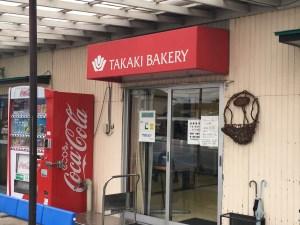 タカキベーカリー:ファクトリーショップを紹介!パンのアウトレットとは? | 女子パン