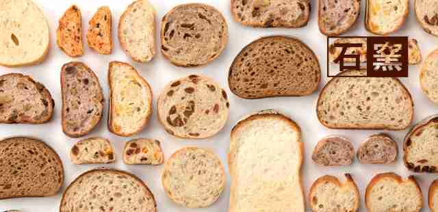 すぐそばにある贅沢 石窯パン | TAKAKI BAKERY | タカキベーカリー